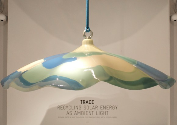Trace_Light_Transnatural02